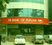 Bank of Punjab (G 8), islamabad